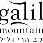 יקב הרי גליל