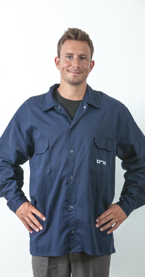 חולצת עבודה